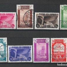 Sellos: ESPAÑA 1936 EDIFIL 711/718 USADO - 1/8. Lote 246044555
