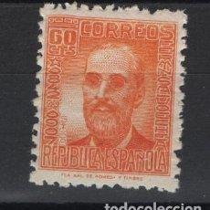 Sellos: R12.BAU.15/ ESPAÑA, FERMIN SALVAECHEA, 0740 MNH** , ALTO VALOR CATALOGO. Lote 246112480