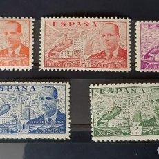 Timbres: 1941-1947. EDIFIL 940/45**. NUEVOS. Lote 246294825