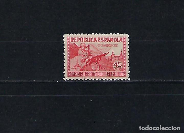REPÚBLICA ESPAÑOLA.AÑO 1938. (Sellos - España - II República de 1.931 a 1.939 - Nuevos)
