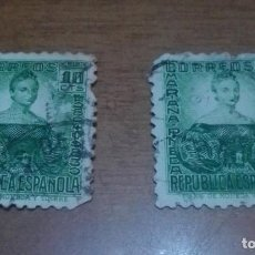 Sellos: 2 SELLOS 10 CENTIMOS REPUBLICA ESPAÑOLA MARIA PINEDA EDIFIL 682 SELLADOS. Lote 246474355