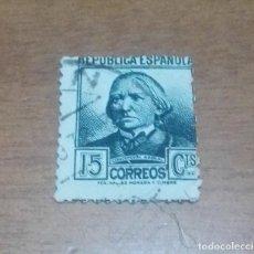 Sellos: SELLO 15 CENTIMOS REPUBLICA ESPAÑOLA CONCEPCION ARENAL EDIFIL 683 SELLADO. Lote 246477425