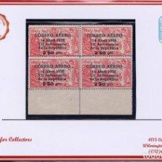 Sellos: EDIFIL 756, BLOQUE DE CUATRO, BORDE DE HOJA. Lote 246537545