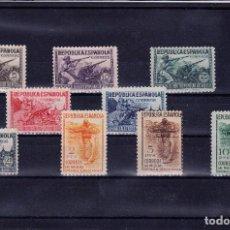 Sellos: EDIFIL 792/00, PRECIO DE CATALOGO 2020, 850 EUROS. Lote 246542540
