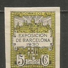Sellos: AYUNTAMIENTO DE BARCELONA EDIFIL NUM. 6 * NUEVO CON FIJASELLOS SIN DENTAR. Lote 246548620