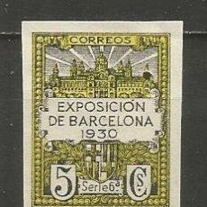 Sellos: AYUNTAMIENTO DE BARCELONA EDIFIL NUM. 6 NUEVO SIN GOMA SIN DENTAR. Lote 246548840