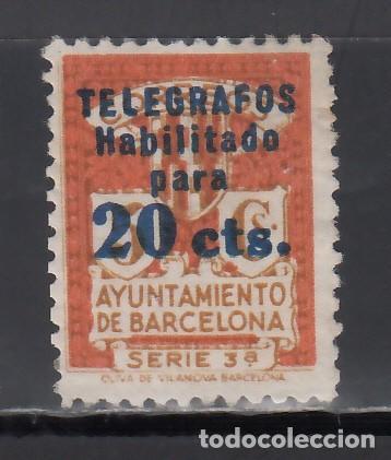 BARCELONA. TELÉGRAFOS. 1934 EDIFIL Nº 5 /**/, SIN FIJASELLOS (Sellos - España - II República de 1.931 a 1.939 - Nuevos)