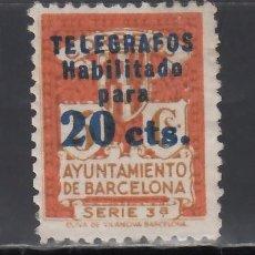 Sellos: BARCELONA. TELÉGRAFOS. 1934 EDIFIL Nº 5 /**/, SIN FIJASELLOS. Lote 246567480
