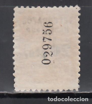 Sellos: BARCELONA. Telégrafos. 1934 EDIFIL Nº 5 /**/, SIN FIJASELLOS - Foto 2 - 246567480