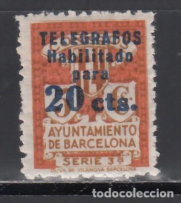 BARCELONA. TELÉGRAFOS. 1934 EDIFIL Nº 5 /*/, (Sellos - España - II República de 1.931 a 1.939 - Nuevos)