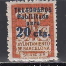 Sellos: BARCELONA. TELÉGRAFOS. 1934 EDIFIL Nº 5 /*/,. Lote 246567755