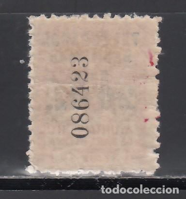 Sellos: BARCELONA. Telégrafos. 1934 EDIFIL Nº 5 /*/, - Foto 2 - 246567755