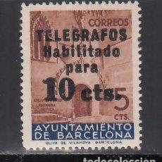 Sellos: BARCELONA. TELÉGRAFOS. 1936 EDIFIL Nº 9 /**/, SIN FIJASELLOS.. Lote 246568815