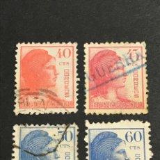 Sellos: EDIFIL 751 754 ALEGORÍA REPUBLICA, USADOS, BUEN ESTADO. Lote 246591830