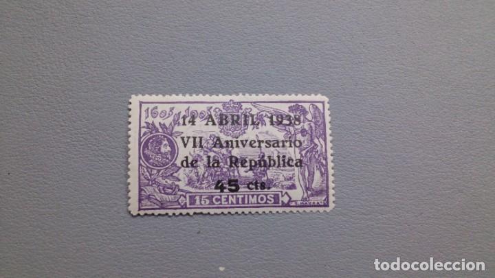 ESPAÑA - 1938 - II REPUBLICA - EDIFIL 755 - MNH** - NUEVO - BIEN CENTRADO. (Sellos - España - II República de 1.931 a 1.939 - Nuevos)