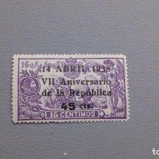 Sellos: ESPAÑA - 1938 - II REPUBLICA - EDIFIL 755 - MNH** - NUEVO - BIEN CENTRADO.. Lote 246911220