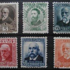 Sellos: SELLOS ESPAÑA - II REPUBLICA 1931-1932 PERSONAJES - EDIFIL 655/657 Y 659/661 NUEVOS -.. Lote 246918100