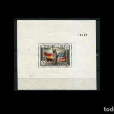 Sellos: ESPAÑA - 1938 - II REPUBLICA - EDIFIL 764 - MNH** - NUEVA - VALOR CATALOGO 70€.. Lote 246994855