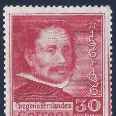 Sellos: EDIFIL 726 CENTENARIO DE LA MUERTE DE GREGORIO FERNÁNDEZ 1937 (VARIEDAD 726DP ...DENTADO 14). MLH.. Lote 247359255