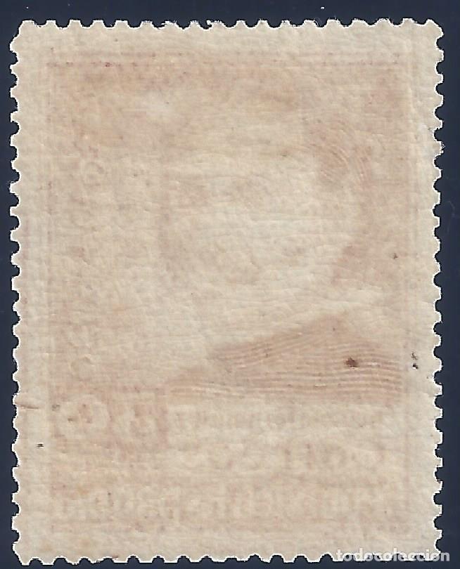 Sellos: EDIFIL 726 CENTENARIO DE LA MUERTE DE GREGORIO FERNÁNDEZ 1937 (VARIEDAD 726dp ...DENTADO 14). MLH. - Foto 2 - 247359255