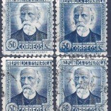 Sellos: EDIFIL 688 NICOLÁS SALMERÓN 1933-1935. LOTE DE 4 SELLOS (VARIEDAD 688IP...AUREOLA).. Lote 247954285