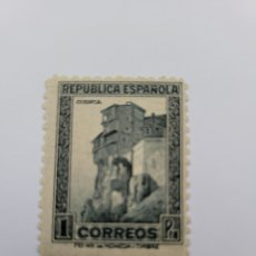 Sellos: SELLO DE ESPAÑA 1937 CUENCA 1 PTS. NUEVO. Lote 247978645