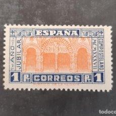 Timbres: ESPAÑA 1937. EDIFIL 835**. NUEVO LUJO. Lote 248222680