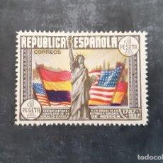 Sellos: ESPAÑA 1938. EDIFIL 763**. NUEVO LUJO. Lote 248224830