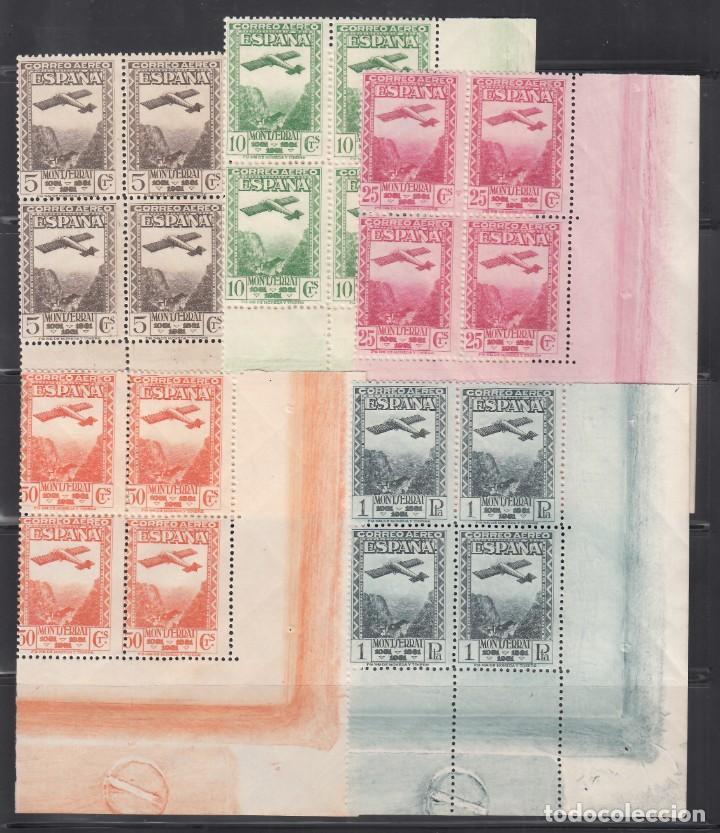 ESPAÑA, 1931 EDIFIL Nº 650 / 654 /**/, BLOQUE DE CUATRO, ESQUINA DE PLIEGO. SIN FIJASELLOS (Sellos - España - II República de 1.931 a 1.939 - Nuevos)