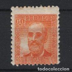 Sellos: SB.1/ ESPAÑA 1936-38, EDIFIL 740 **, ALTO VALOR. Lote 249272590