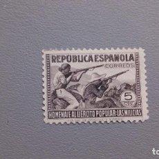 Selos: ESPAÑA - 1938 - II REPUBLICA - EDIFIL 792 - MH* - NUEVO - HOMENAJE AL EJERCITO POPULAR. Lote 251048370