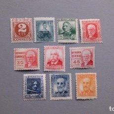 Sellos: ESPAÑA - 1933-35 - II REPUBLICA - EDIFIL 731/740 - SERIE COMPLETA - MNH** - NUEVOS - VALOR CAT. 42€.. Lote 251055155