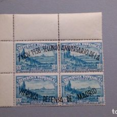Sellos: ESPAÑA - 1938 - II REPUBLICA - EDIFIL 790 - MNH** - NUEVO - ESQUINA DE HOJA.. Lote 251057130