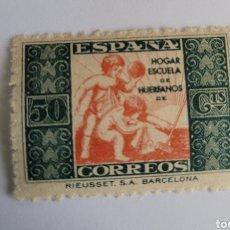 Sellos: SELLO DE ESPAÑA 1934. HOGAR DE HUÉRFANOS DE BARCELONA . 50 CTS. NUEVO.. Lote 251172940