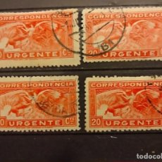 Sellos: AÑO 1933 ANGEL Y CABALLOS SELLOS USADOS EDIFIL 679. Lote 268867874