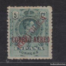 Sellos: 1931 ELR BARCELONA EDIFIL 29* ALFONSO XIII HABILITADO II REPUBLICA. Lote 251608070