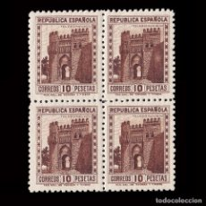 Sellos: 1938.MONUMENTOS Y AUTOGIRO 10P.BLQ 4.MNH EDIFIL. 772. Lote 251665395