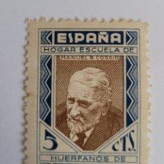 Sellos: SELLO DE ESPAÑA 1937. M.B. COSSIO. 5 CTS. NUEVO. Lote 251766500