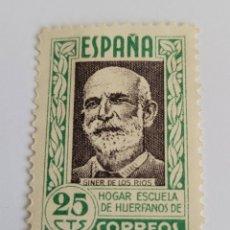 Sellos: SELLO DE ESPAÑA 1937. GENERAL DE LOS RÍOS. 25 CTS. NUEVO. Lote 251781115