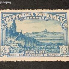 Selos: EDIFIL 757 DEFENSA DE MADRID, NUEVO SIN FIJASELLOS, EL DE LAS FOTOS.. Lote 251825895
