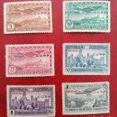 Selos: ESPAÑA 1931 CONGRESO UNIÓN POSTAL PANAMERICANA OFICIAL SOBRECARGA CUPP - EDIFIL 630HPP/635HPP. Lote 252410010