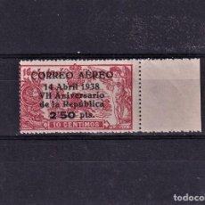 Timbres: SELLOS ESPAÑA 1938 EDIFIL 756 EN NUEVO VALOR DE CATALOGO 225€. Lote 252600700