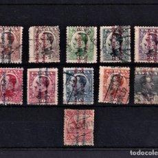 Timbres: SELLOS ESPAÑA 1931 EDIFIL 593/603 EN USADO VALOR DE CATALOGO 16.5€. Lote 252605865
