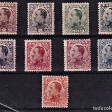 Sellos: SELLOS ESPAÑA 1930/31 EDIFIL 490*/498* EN NUEVO VALOR CATALOGO 167€. Lote 252619965