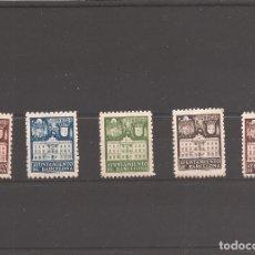 Sellos: SELLOS DE ESPAÑA AÑO 1942 AYUNTAMIENTO BARCELONA SERIES NUEVAS**. Lote 252762960