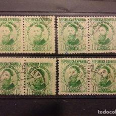 Timbres: AÑO 1931 REPÚBLICA ESPAÑOLA SELLOS EN USADO EDIFIL. Lote 252866090