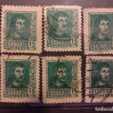 Selos: AÑO 1938 FERNANDO EL CATOLICO 6 SELLOS EN USADOS EDIFIL 841. Lote 252870645