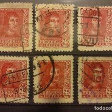 Selos: AÑO 1938 FERNANDO EL CATOLICO 6 SELLOS EN USADOS EDIFIL 843. Lote 252870850