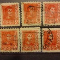 Selos: AÑO 1938 FERNANDO EL CATOLICO 6 SELLOS EN USADOS EDIFIL 844. Lote 252870940