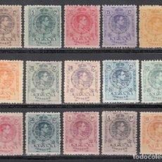 Stamps: ESPAÑA, 1909 - 1922 EDIFIL Nº 267 / 280 /**/ ALFONSO XIII, TIPO MEDALLÓN, SIN FIJASELLOS. Lote 252923830